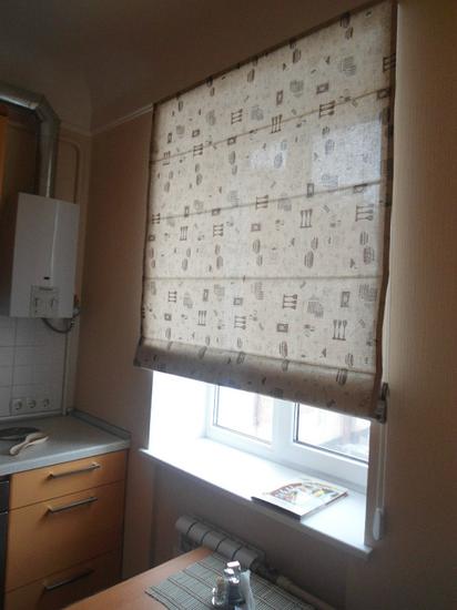 Рулонные шторы для кухни в Харькове - Студия штор Магия